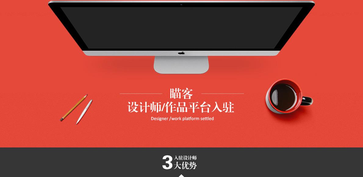 京东展会海报的尺寸